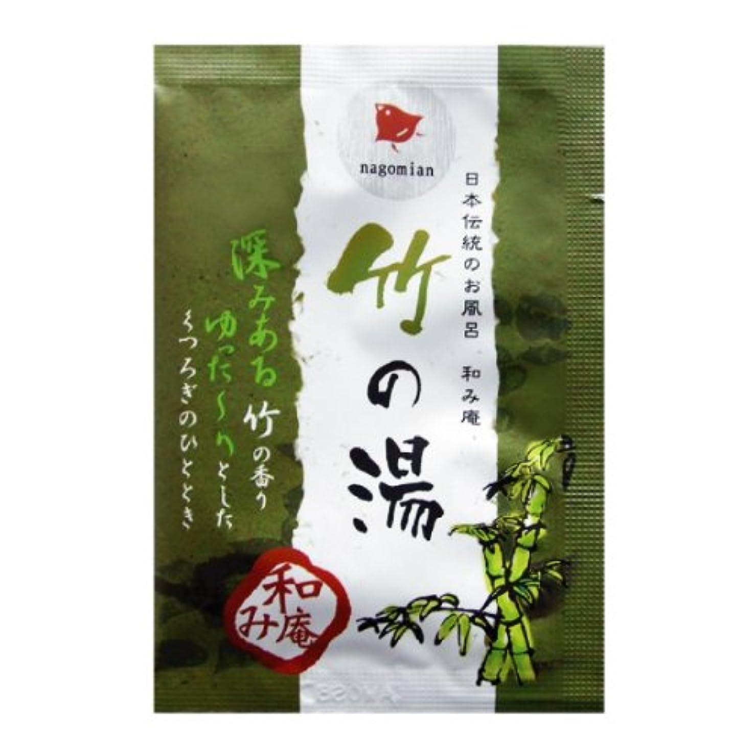 ワーカーひらめきどうやら日本伝統のお風呂 和み庵 竹の湯 200包