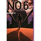 NO.6〔ナンバーシックス〕#1 (YA! ENTERTAINMENT)