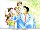 クッキングパパ シリーズ5 Cooking6 [DVD]