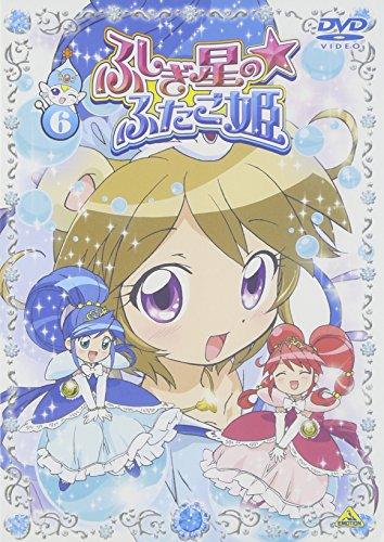 ふしぎ星の ふたご姫 6  DVD