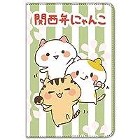 関西弁にゃんこ iPad mini 1/2/3 ケース 手帳型 プリント手帳 仲良し3匹B (kn-002) カード収納 スタンド機能