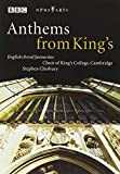 Anthems From King's [DVD]