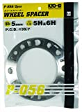 KYO-EI [ 協永産業 ] Wheel Spacer [ 5mm  5/6H ] PCD139.7 4WD [ 個数:2枚 ] P-056-2P