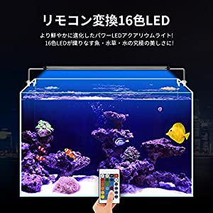 VOOPII アクアリウム ライト 37~60CM 水槽用 LED 魚ライト 七色変換/防水/長寿命 熱帯魚観賞魚 水草育成(8W 省エネ)