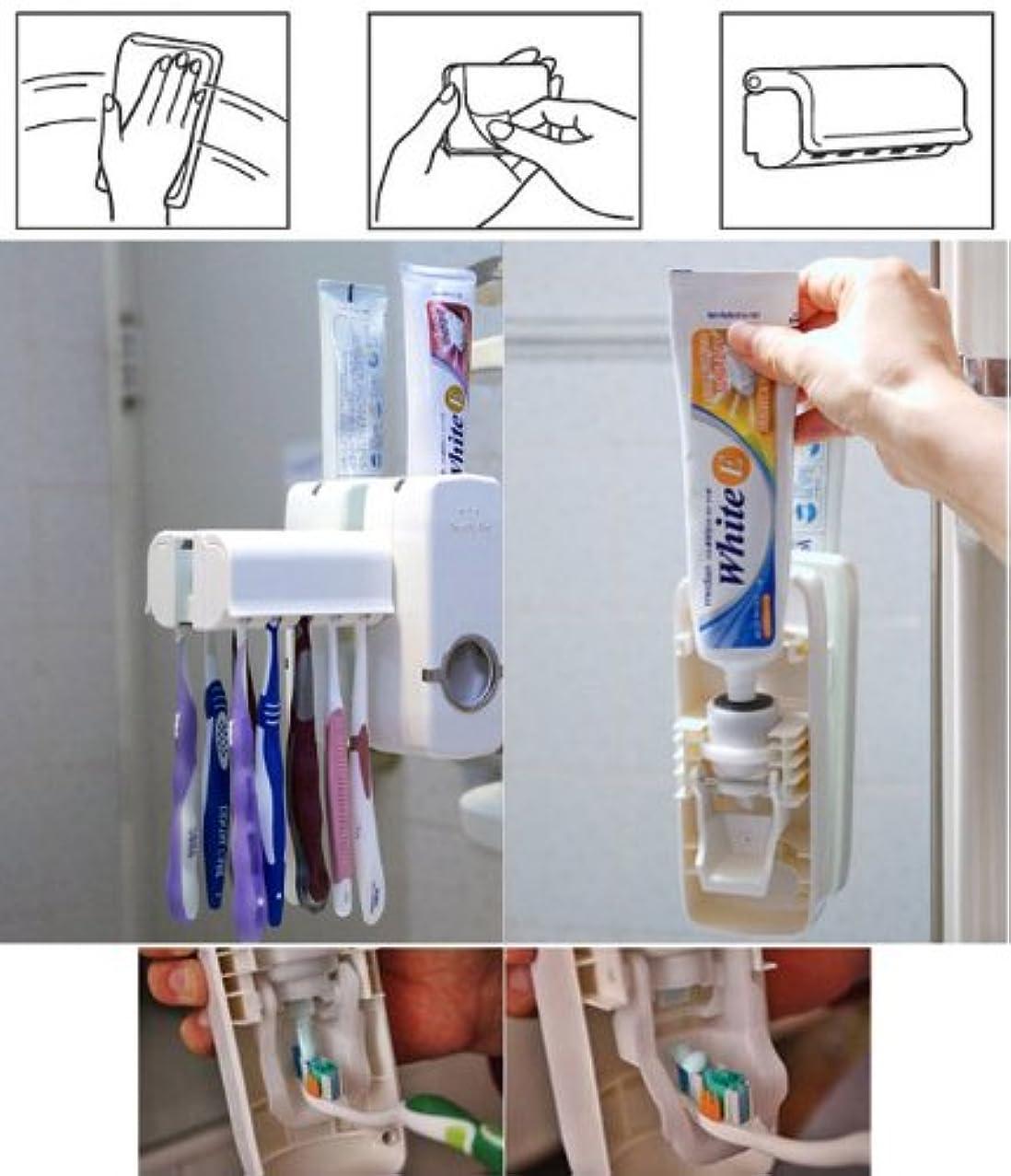 風景突撃ボランティアAFFECO歯 ブラシ ホルダー 自動 歯磨き粉 ディスペンサーウォールマウント スタンド ツール