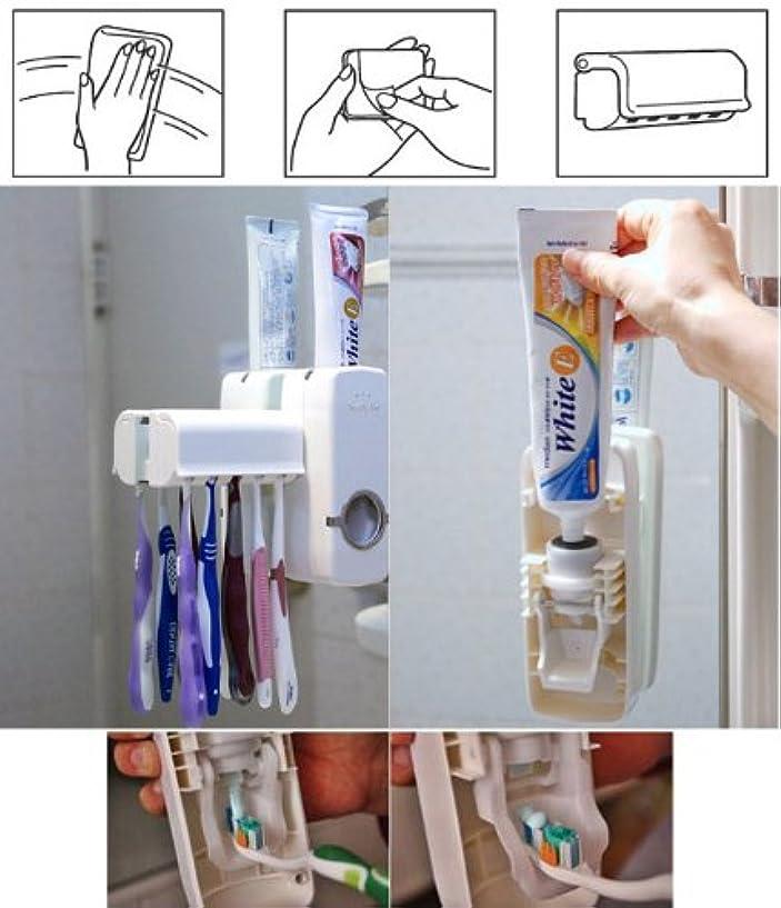 参加者プラットフォーム入場AFFECO歯 ブラシ ホルダー 自動 歯磨き粉 ディスペンサーウォールマウント スタンド ツール