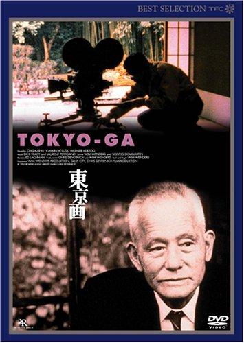 東京画 デジタルニューマスター版 [DVD]の詳細を見る