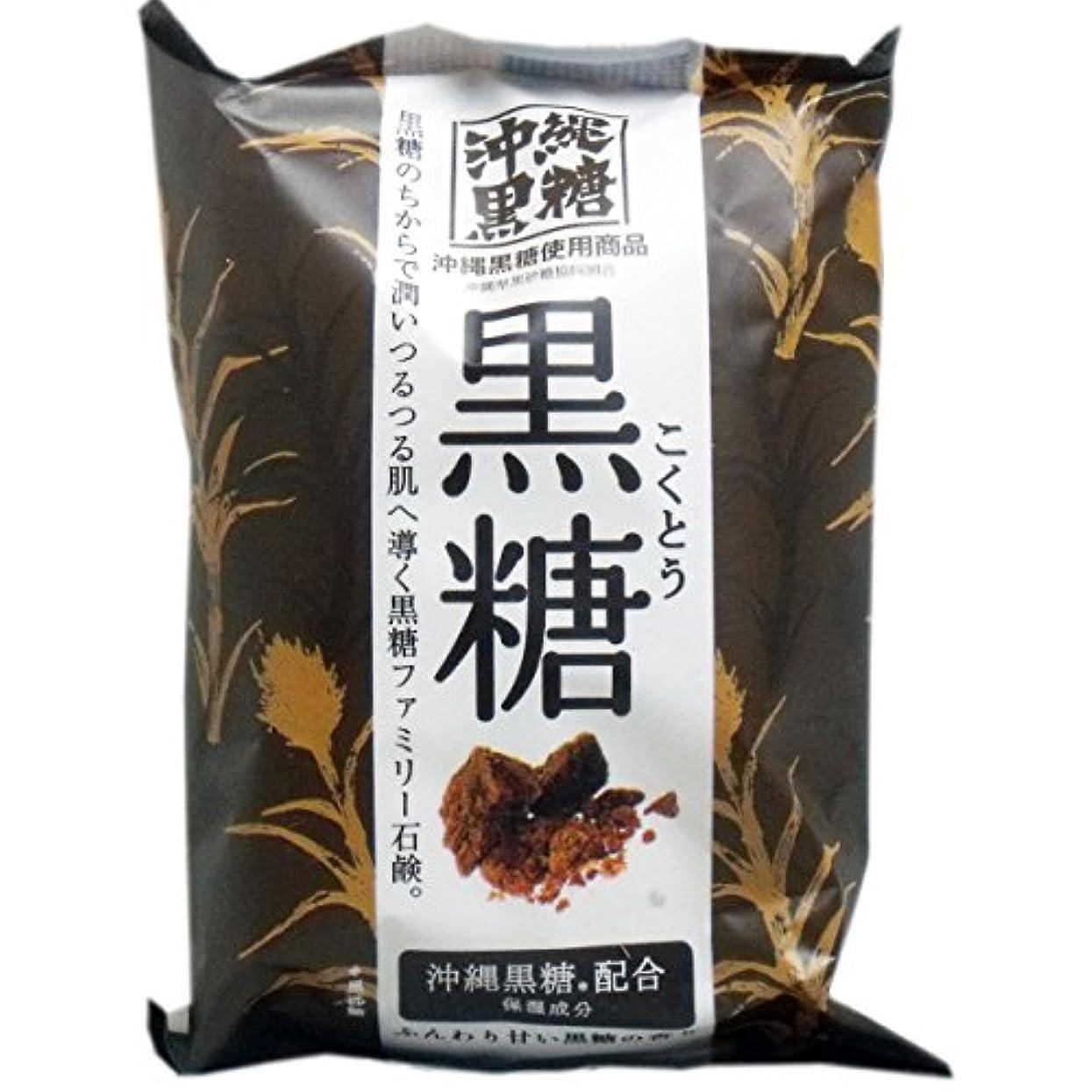 スワップ本能ピアペリカン石鹸 ファミリー黒糖石鹸 80g