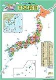 学習ポスター 日本地図