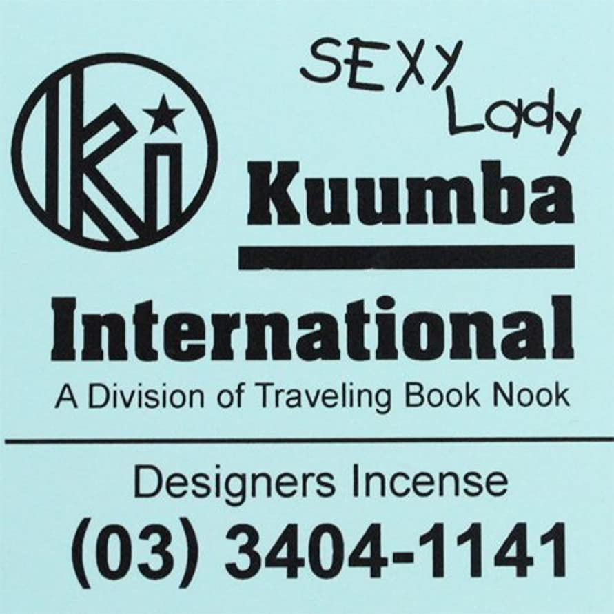 あえぎ将来の観光に行くKUUMBA / クンバ『incense』(SEXY Lady) (Regular size)