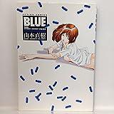BLUE / 山本 直樹 のシリーズ情報を見る