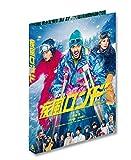 疾風ロンド 特別限定版(初回生産限定) [DVD] 画像