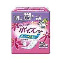 日本製紙クレシア ポイズパッド レギュラー 20枚 12P ds-1915684