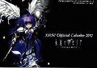 ザウス オフィシャルカレンダー 2012/コミケ93永遠のアセリア聖なるかなスピたん精霊天翔