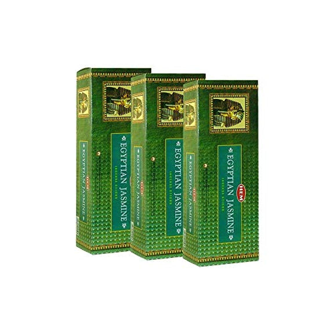 専制処理容器Hem Egyptian Jasmine Incense、3ボックス – (360 Sticksバルクper order)