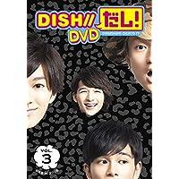 DISH//だし! DVD VOL.3