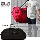(ミステリーランチ)MysteryRanch myrnh-089 ダッフルバッグ ワンマンダッフル/19760076 日本正規品