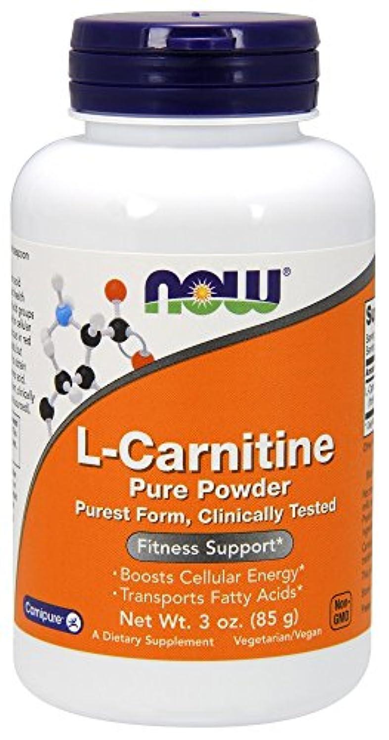 [海外直送品] ナウフーズ L-カルニチン 100%?ピュアパウダー 85g