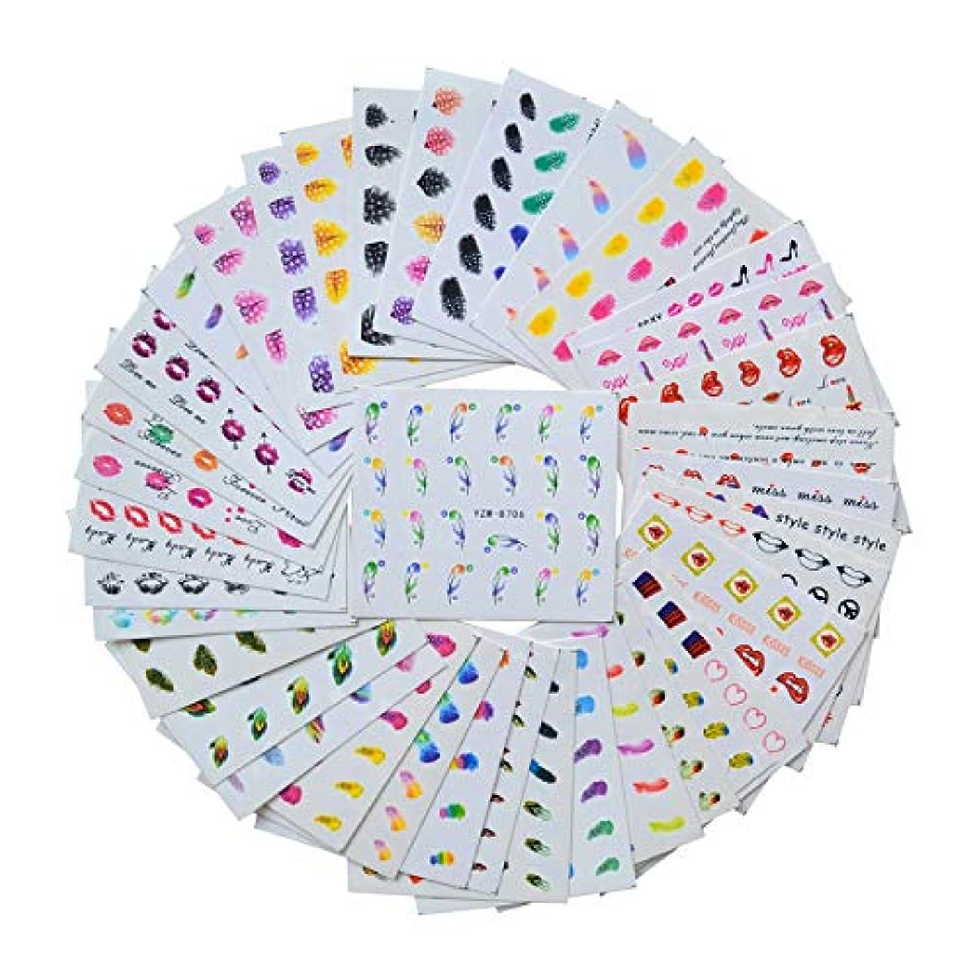 講堂知覚的スキャンSUKTI&XIAO ネイルステッカー マニキュアのための37枚のシートのDiyのステッカーの釘の芸術水移動の印刷のステッカー