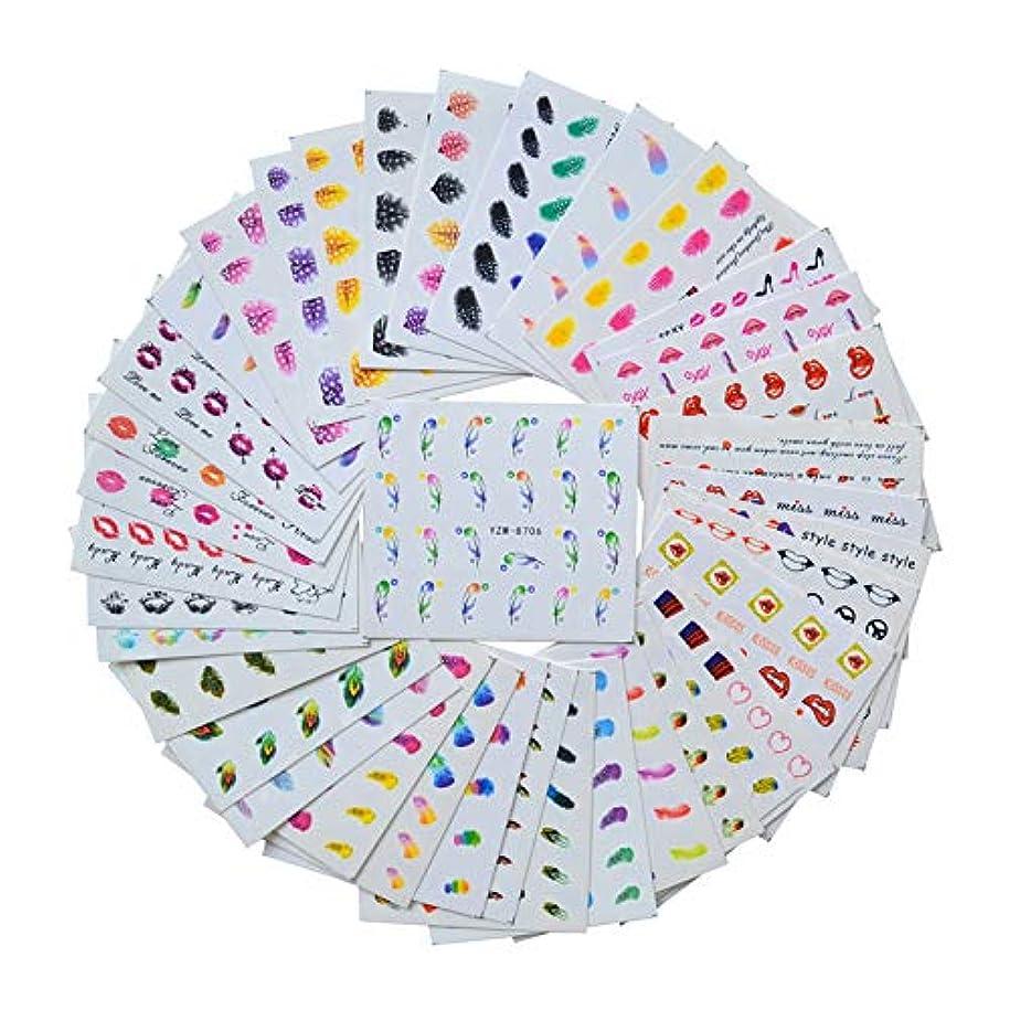 知人サーキットに行く動かないSUKTI&XIAO ネイルステッカー マニキュアのための37枚のシートのDiyのステッカーの釘の芸術水移動の印刷のステッカー