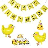 鳥 誕生日 飾り付け 動物 イエロー 可愛い 子供 女の子 男の子 happy birthday バナー ガーランド バルーン 風船 ケーキトッパー 三角帽子 メガネ 5枚セット