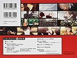 映画「傷物語」COMPLETE GUIDE BOOK (講談社BOX) 画像