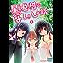 星姫村のないしょ話 1 (ヤングチャンピオン烈コミックス)
