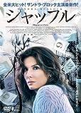 シャッフル DVD