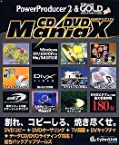 PowerProducer 2 & B's Recorder GOLD BASIC Ver.7 CD/DVD ManiaX