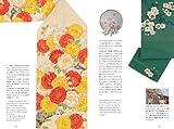 着物の文様とその見方: 文様の格付け、意味、時代背景、由来がわかる 画像