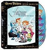 宇宙家族ジェットソン コレクターズ・ボックス 〈4枚組〉 [DVD]
