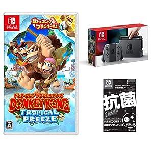 Nintendo Switch 本体 (ニンテ...の関連商品2