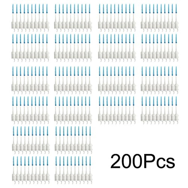 減る顕微鏡擁するSemoic 200個の歯間ブラシ デンタルフロス 歯のクリーン ダブルヘッド歯ブラシ