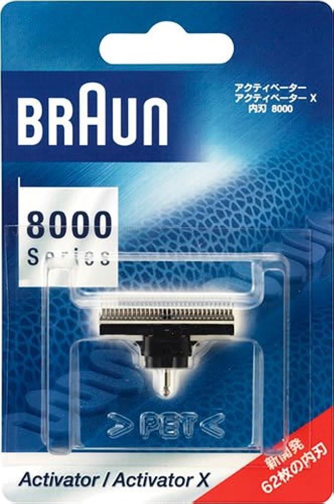 フェミニン適応するムスタチオブラウン シェーバー内刃 C8000