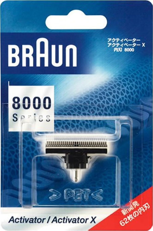 鉱夫ポータブル自分のためにブラウン シェーバー内刃 C8000