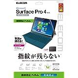 エレコム Surface Pro4/Surface Pro(2017年モデル) 液晶保護フィルム 指紋防止エアーレス加工 反射防止 TB-MSP4WFLFA