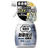 クルマの消臭力 新車復活消臭剤 クルマ用消臭剤 無香性 250ml