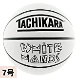 TACHIKARA(タチカラ) バスケットボール ホワイト ハンズ (ホワイト) - 7