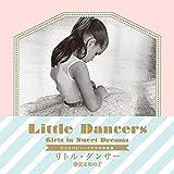 リトル・ダンサー 夢見る女の子 Little Dancers  Girls in Sweet Dreams