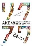 AKB48 リクエストアワーセットリストベスト200 2014 (200~101ver.) スペシャルBlu-ray BOX (Blu-ray Disc5枚組) 画像