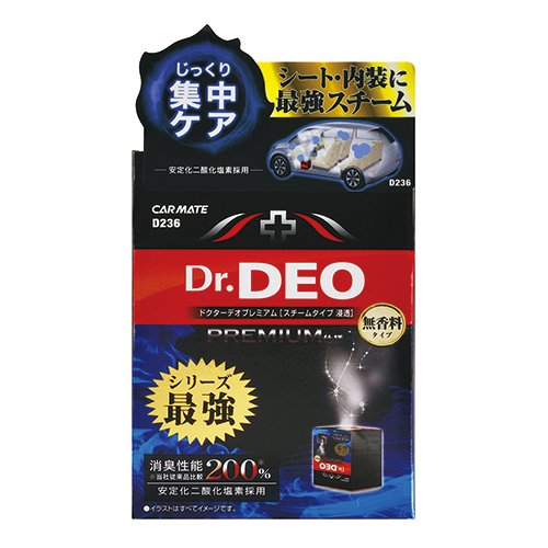 カーメイト 車用 除菌消臭剤 ドクターデオ プレミアム スチーム 浸透タイプ 使い切り 無香 安定化二酸化塩素 25ml D236