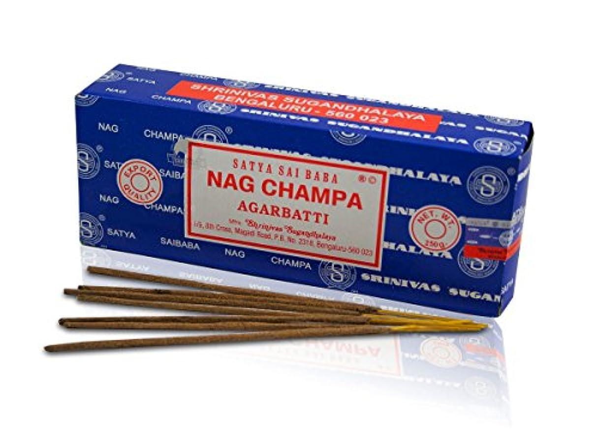 無駄だ失う黒くするSatya Nag Champa 250ミリグラムIncense Stick
