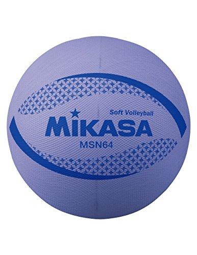 ミカサ ソフトバレー円周64㎝ 約150g 紫 MSN64-V