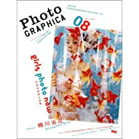 PhotoGRAPHICA[フォトグラフィカ]vol.08 2007-Autumn
