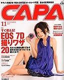 CAPA (キャパ) 2009年 11月号 [雑誌]