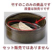 12.5cm竹スノコ [ 12.5cm 26g ] 【 そば猪口揃 】 【 蕎麦屋 旅館 和食器 飲食店 業務用 】
