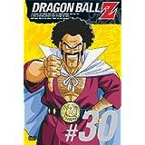 DRAGON BALL Z #30 [DVD]