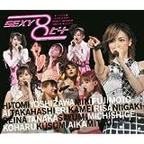 モーニング娘。コンサートツアー2007春~SEXY8ビート~ [Blu-ray]