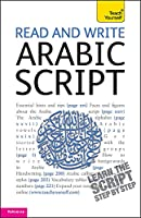 Read and Write Arabic Script: Learn Arabic with Teach Yourself