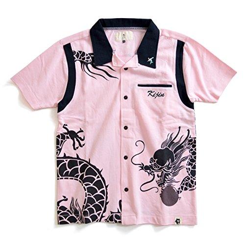 (キジン)喜人 殿様がボーリング半袖シャツ 喜人 和柄 和風 龍 竜 KJ-61405
